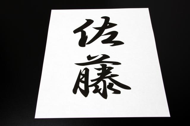 kamigimon_gumon53