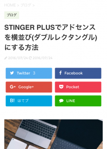 stingerplus_kizitop_sns_simple1