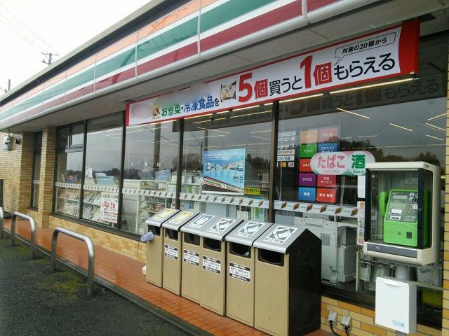 kamigimon_gumon103