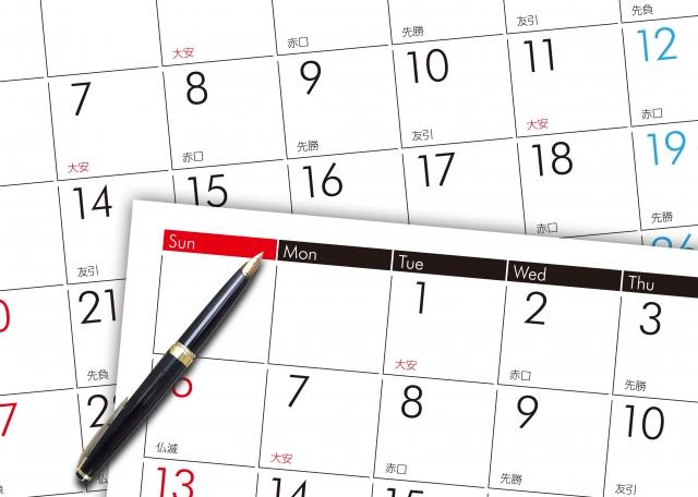 world_heritage_schedule