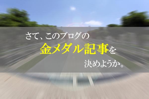 blog_olympic_2016