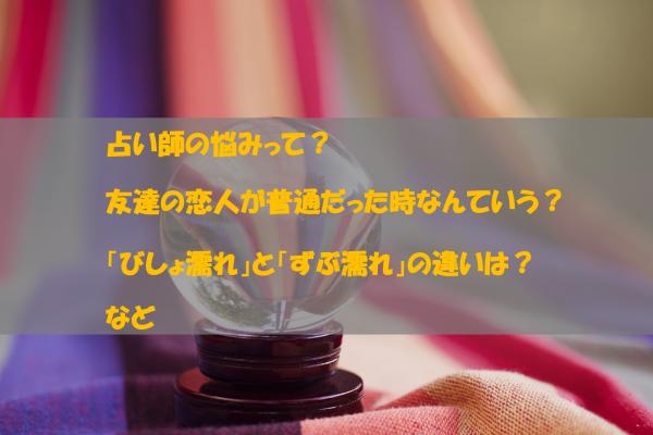 kamigimon_gumon21